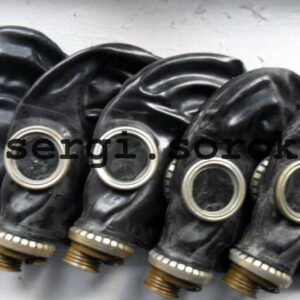 RUBBER Gas mask GP-5 only russian black soviet military new, size 0,1 5 pcs